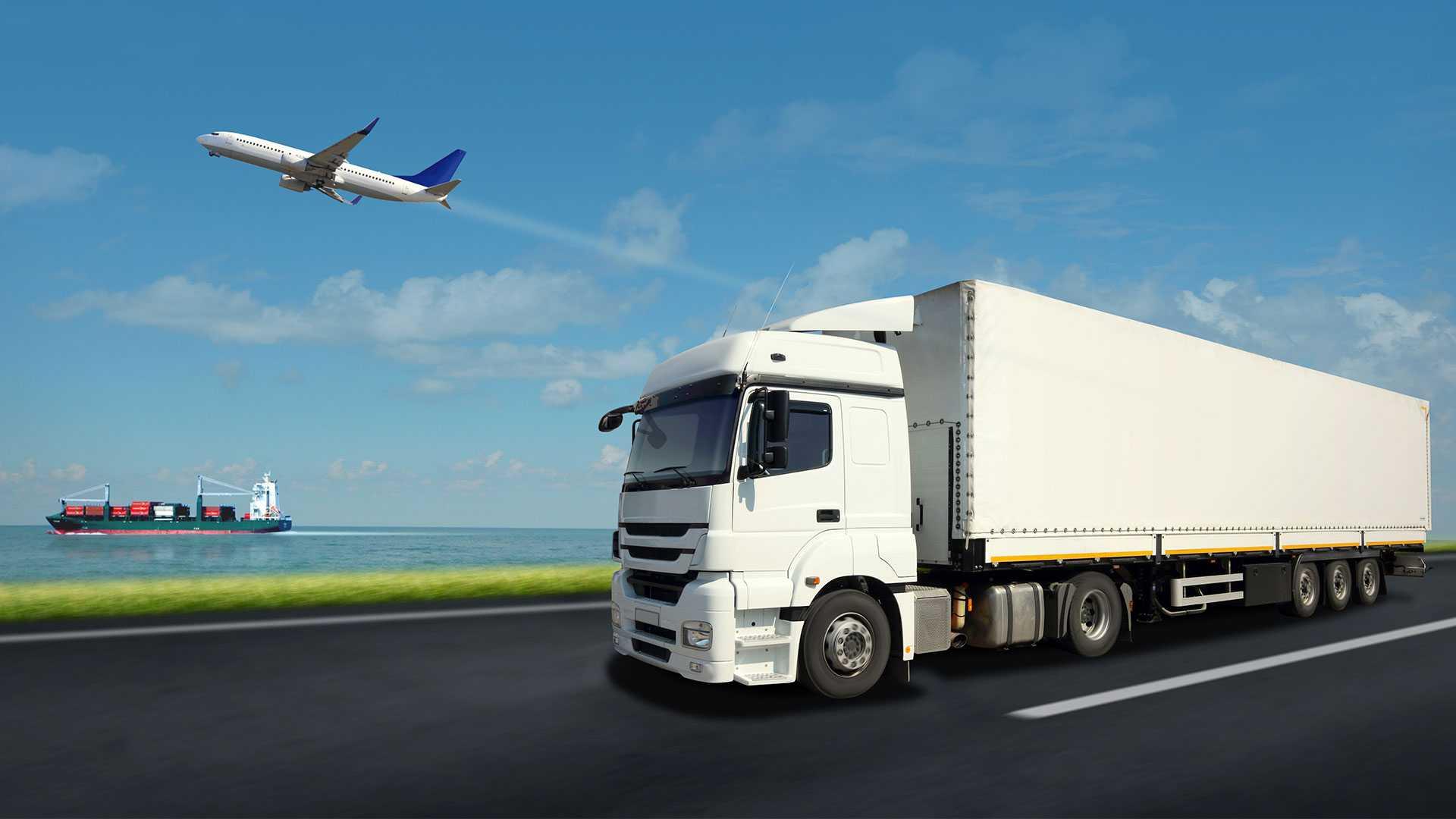 Недорогая доставка грузов
