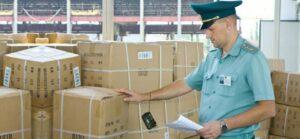 Услуги по таможенному оформлению грузов