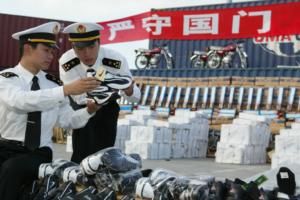 Таможенное оформление грузов в Китае