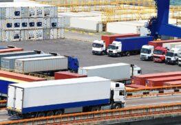Формирование цены таможенного оформления грузов